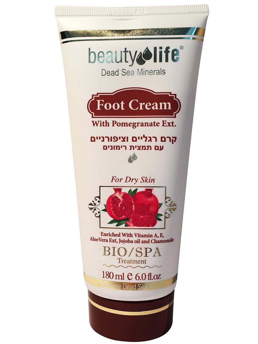 Крем для ног с экстрактом граната, минералами Мертвого моря и натуральными маслами, 180мл, Beauty Life