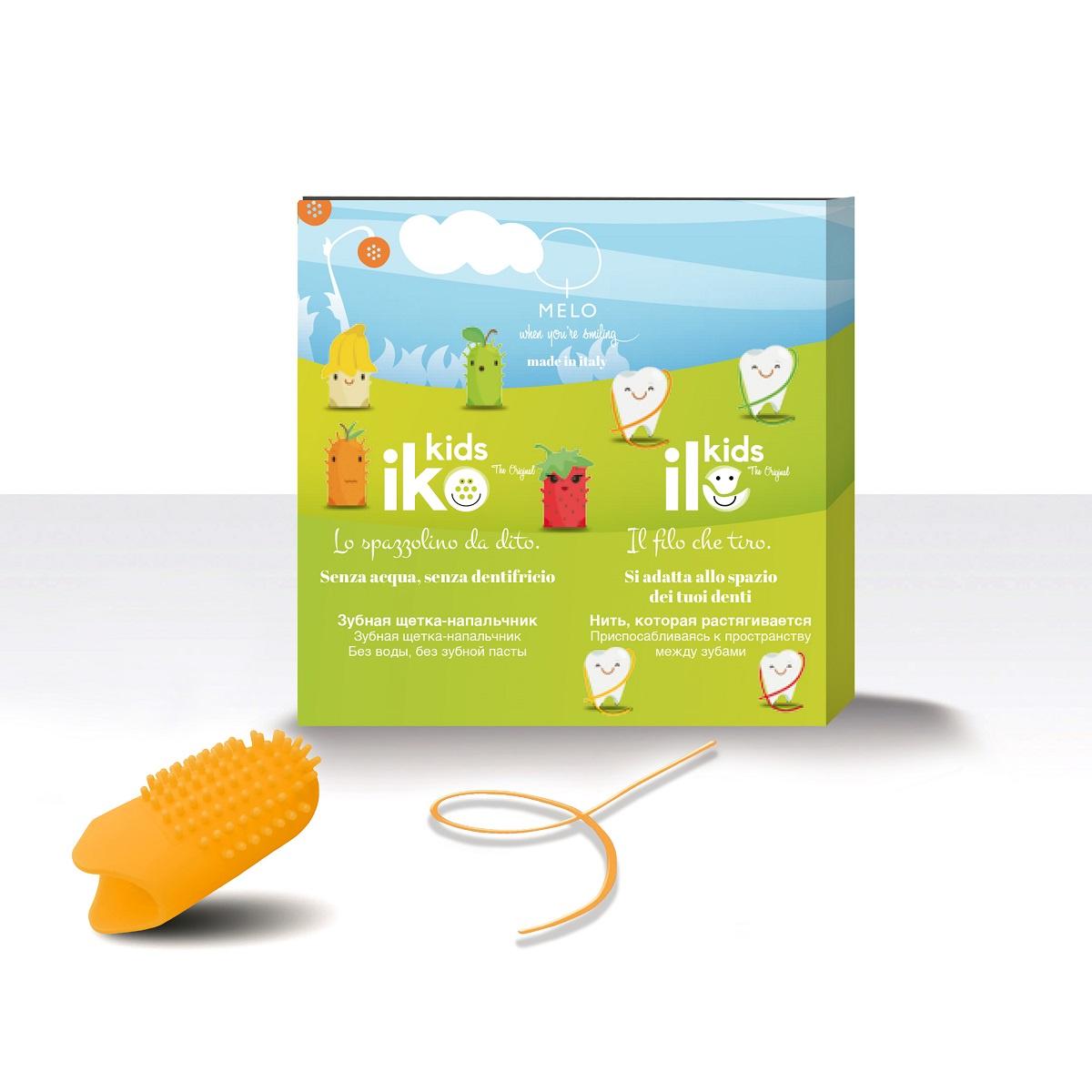 Зубная щетка MELO - When you're smiling антибактериальная фторирующая iKO Kids; зубная нить антибактериальная фторирующая iLO Kids; для детей, Апельсин
