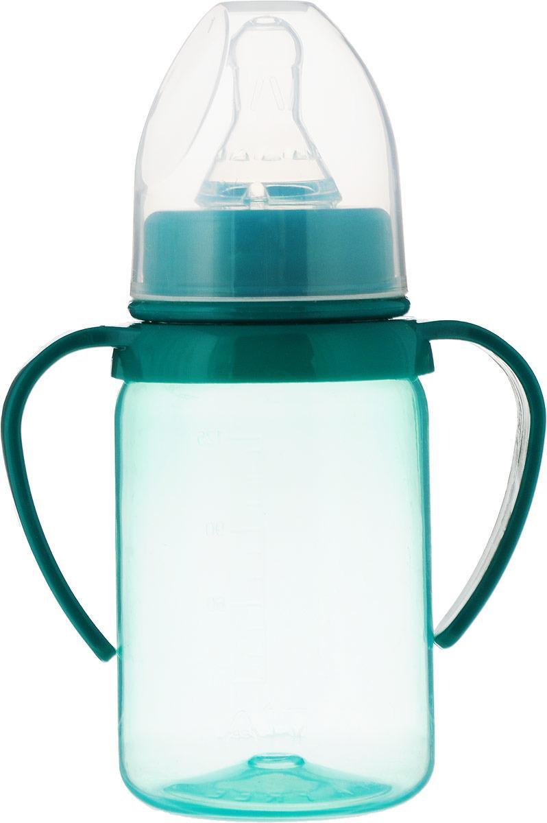 Бутылочка для кормления Курносики, с ручками, с соской, 11134, зеленый, 125 мл курносики бутылочка п пропил с силик соской и ручками 125мл