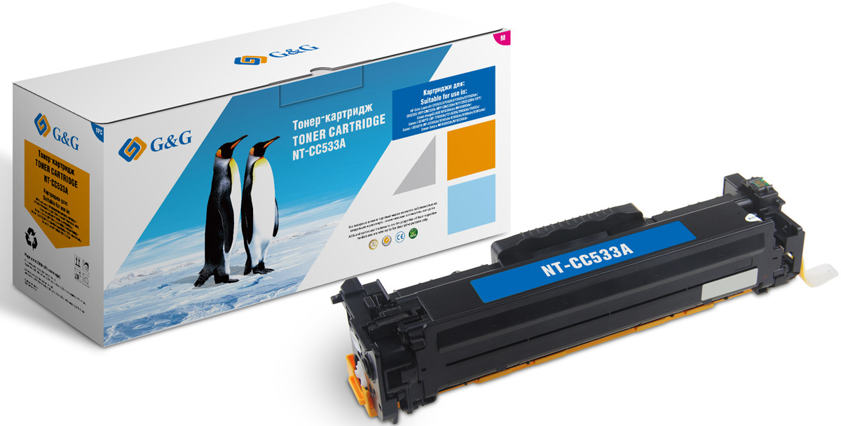 Картридж G&G NT-CC533A, пурпурный, для лазерного принтера цены онлайн