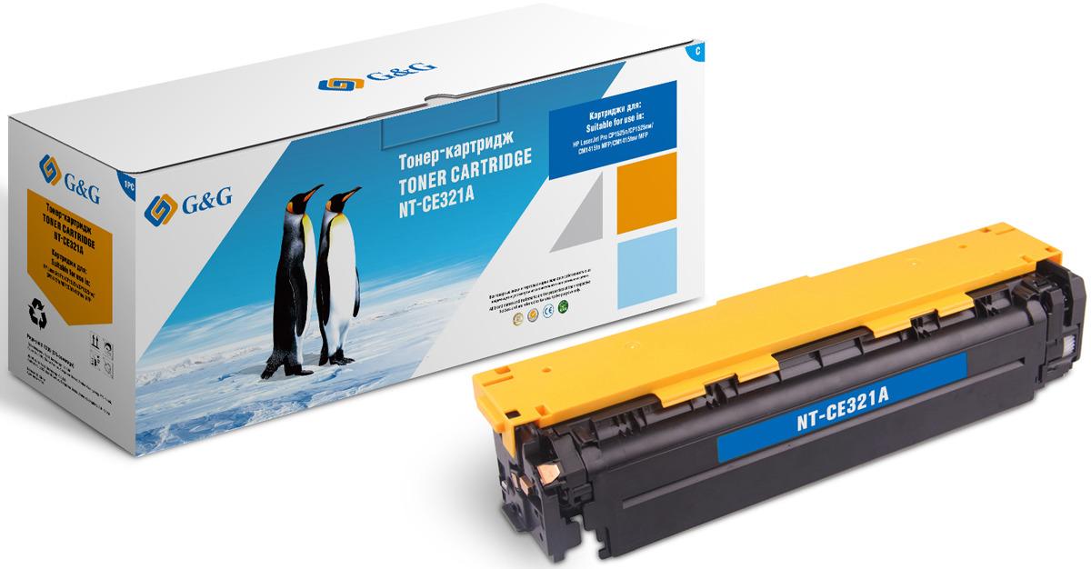 Картридж G&G NT-CE321A, голубой, для лазерного принтера цены