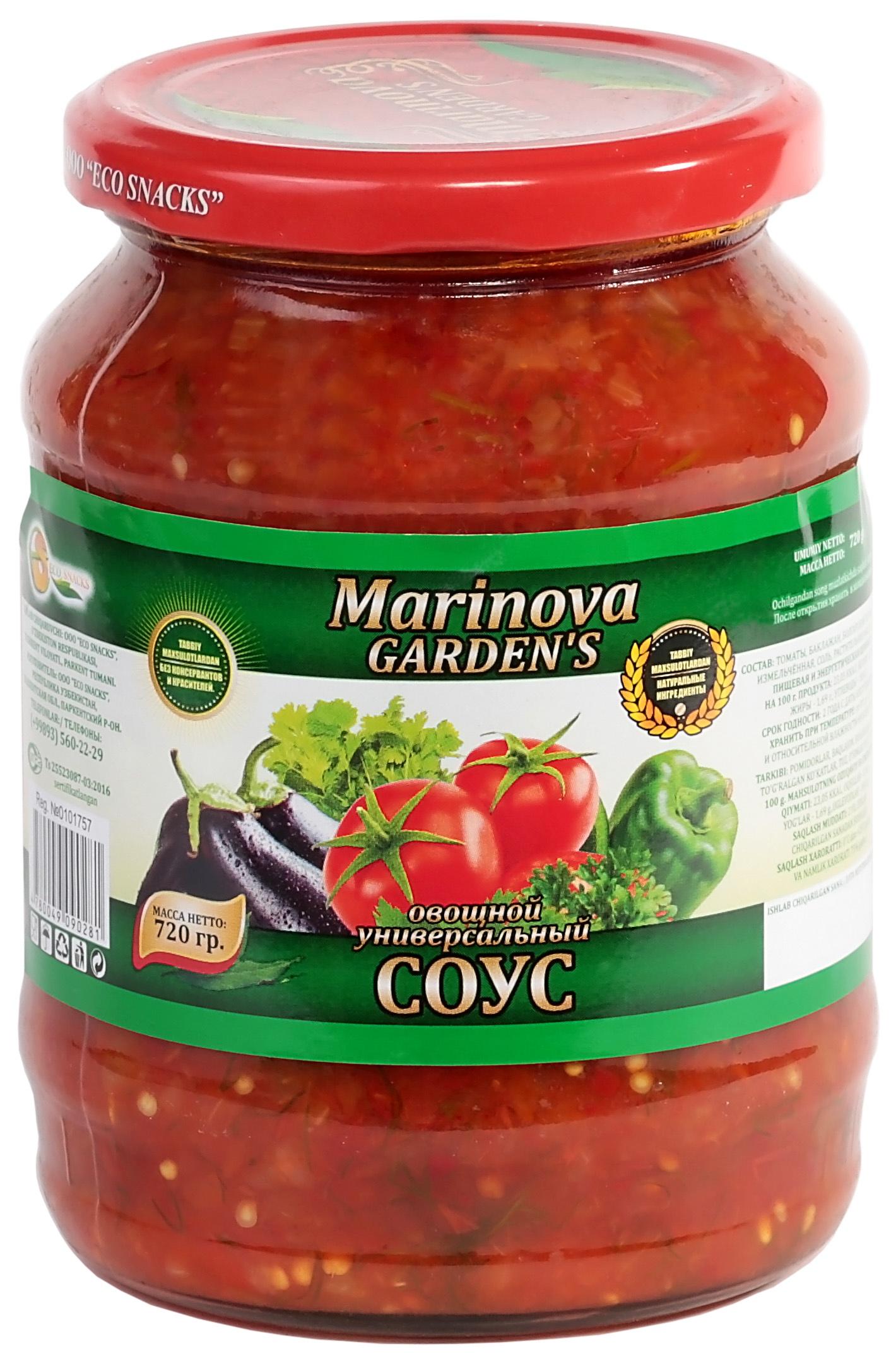 """Овощные консервы Marinova Garden Соус универсальный 720 г """"Премиум"""" Стеклянная банка, 720"""