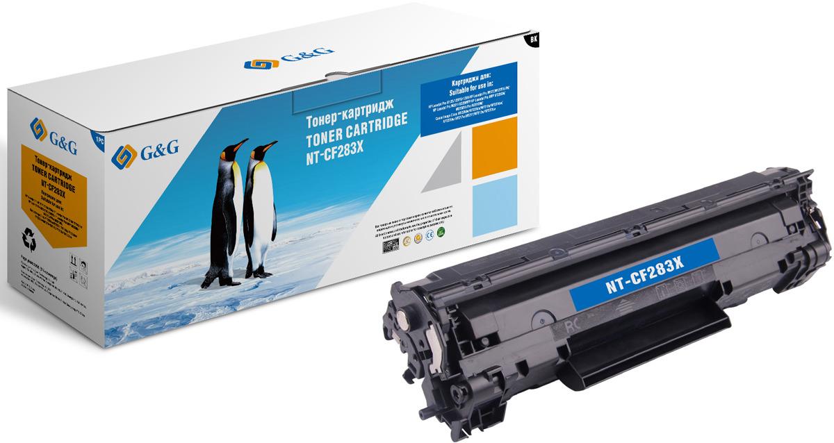Картридж G&G NT-CF283X, черный, для лазерного принтера