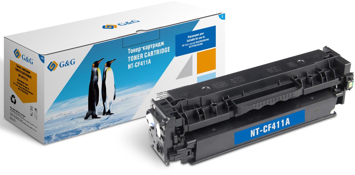 цены на Картридж G&G NT-CF411A, голубой, для лазерного принтера  в интернет-магазинах