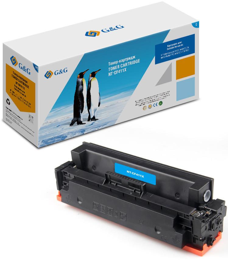 цены на Картридж G&G NT-CF411X, голубой, для лазерного принтера  в интернет-магазинах