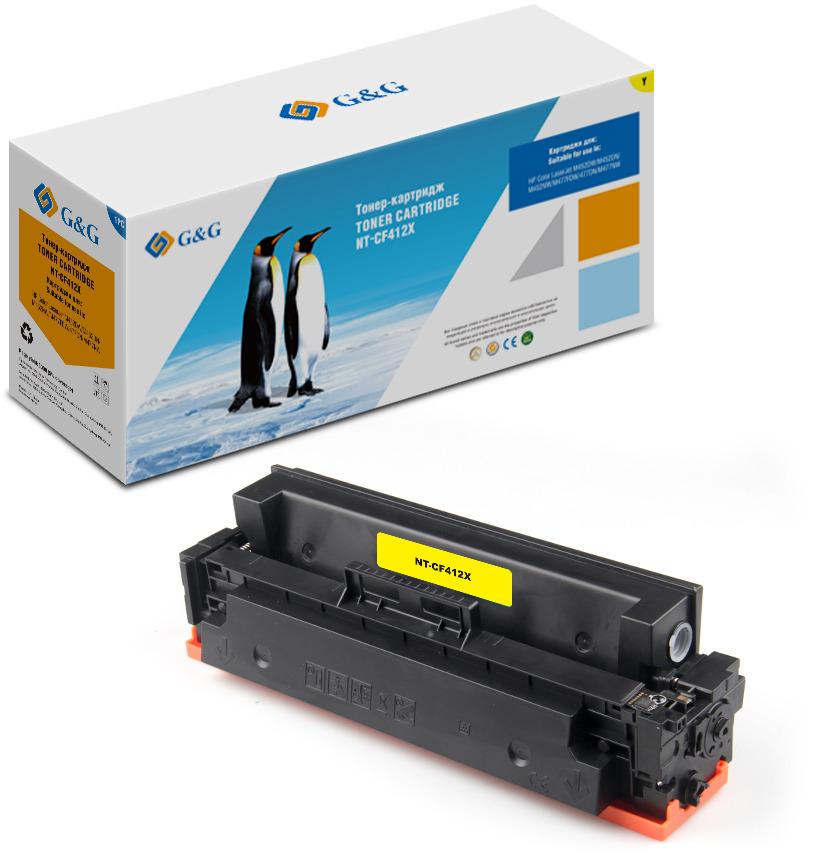 цены на Картридж G&G NT-CF412X, желтый, для лазерного принтера  в интернет-магазинах