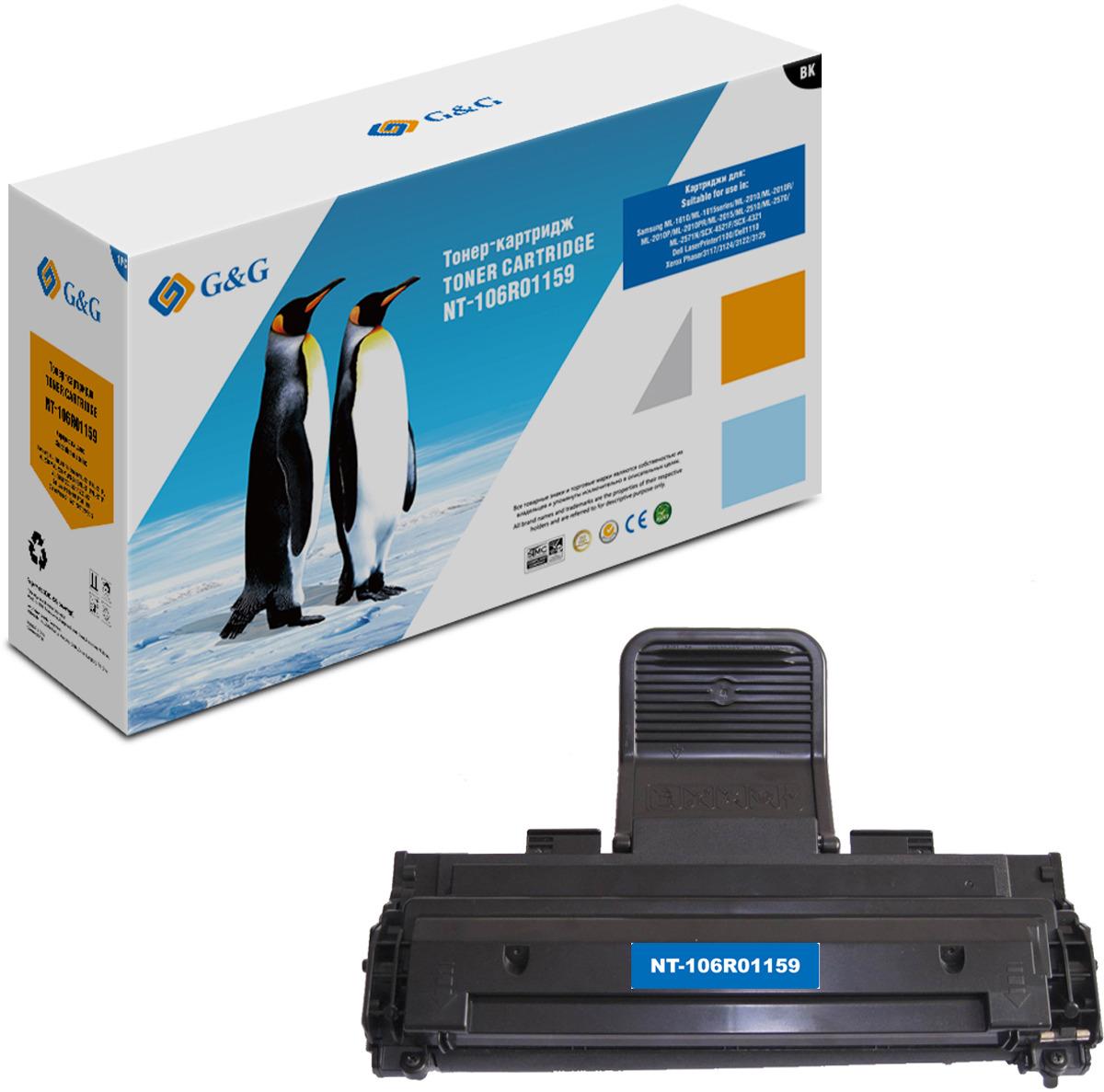 Картридж G&G NT-106R01159, черный, для лазерного принтера тонер картридж cactus cs ph3117 для принтеров xerox phaser 3117 3122 3124 3125 черный 3000 стр