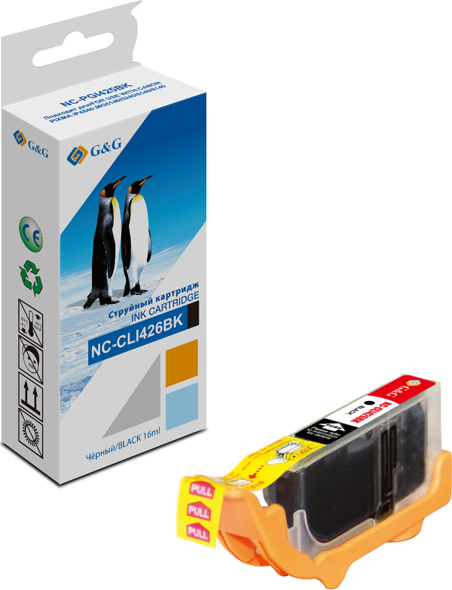 Картридж G&G NC-CLI-426BK для Canon Pixma IP4840 MG5140/5240/6140/6540/8140, черный картридж blossom bs cli 426y yellow для canon mg5240 mg5140 ip4840 6140 8140