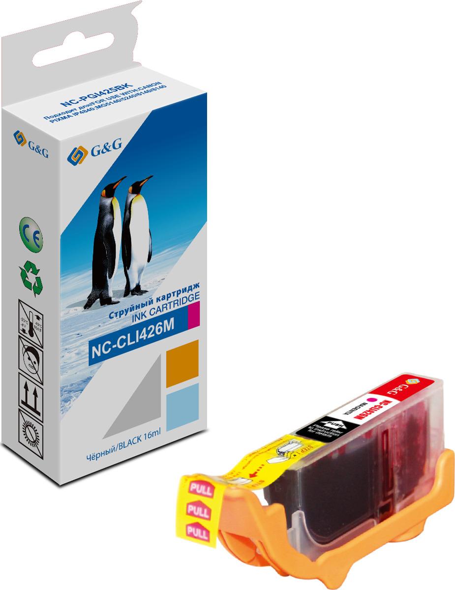 Картридж G&G NC-CLI-426M для Canon Pixma IP4840 MG5140/5240/6140/6540/8140, пурпурный картридж blossom bs cli 426y yellow для canon mg5240 mg5140 ip4840 6140 8140