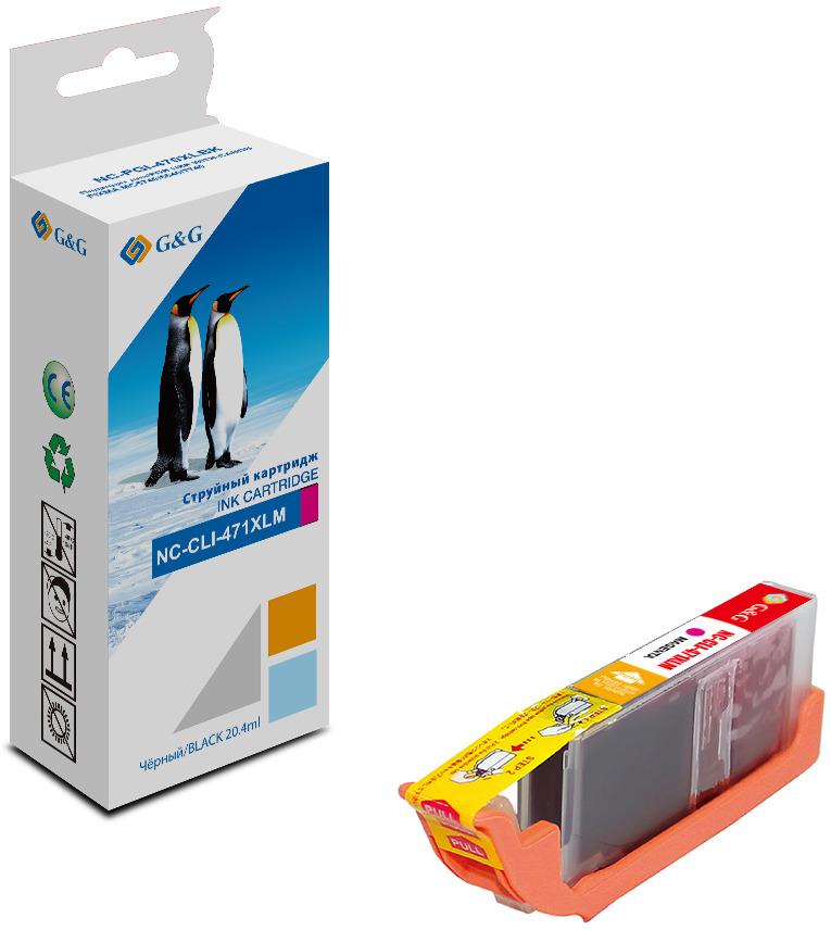 Картридж G&G NC-CLI-471XLM, пурпурный, для струйного принтера картридж canon cli 471xlm пурпурный [0348c001]