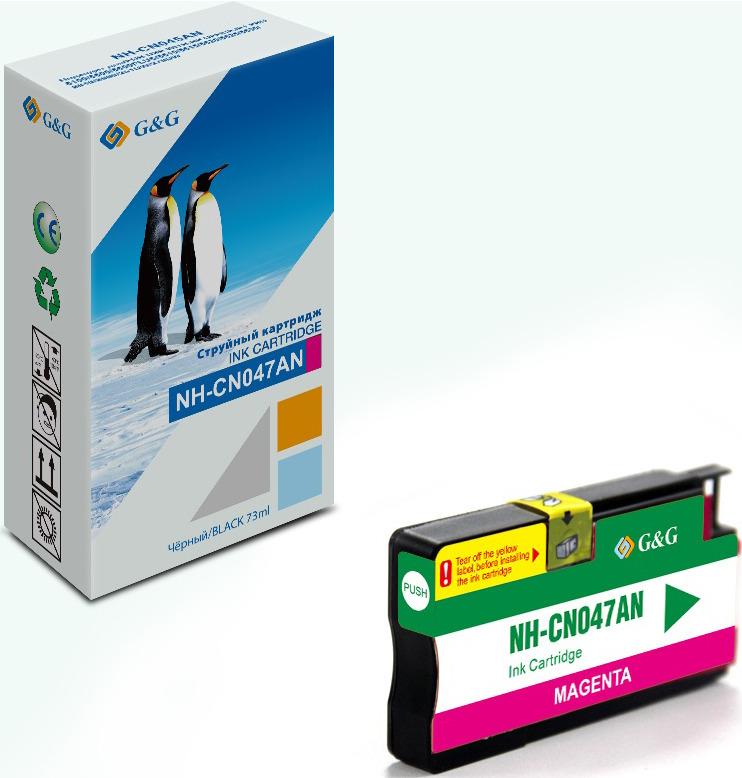Картридж G&G NH-CN047AN 951XL для HP OJ Pro 8100/8600-8660/251dw/276dw (26 ml), пурпурный