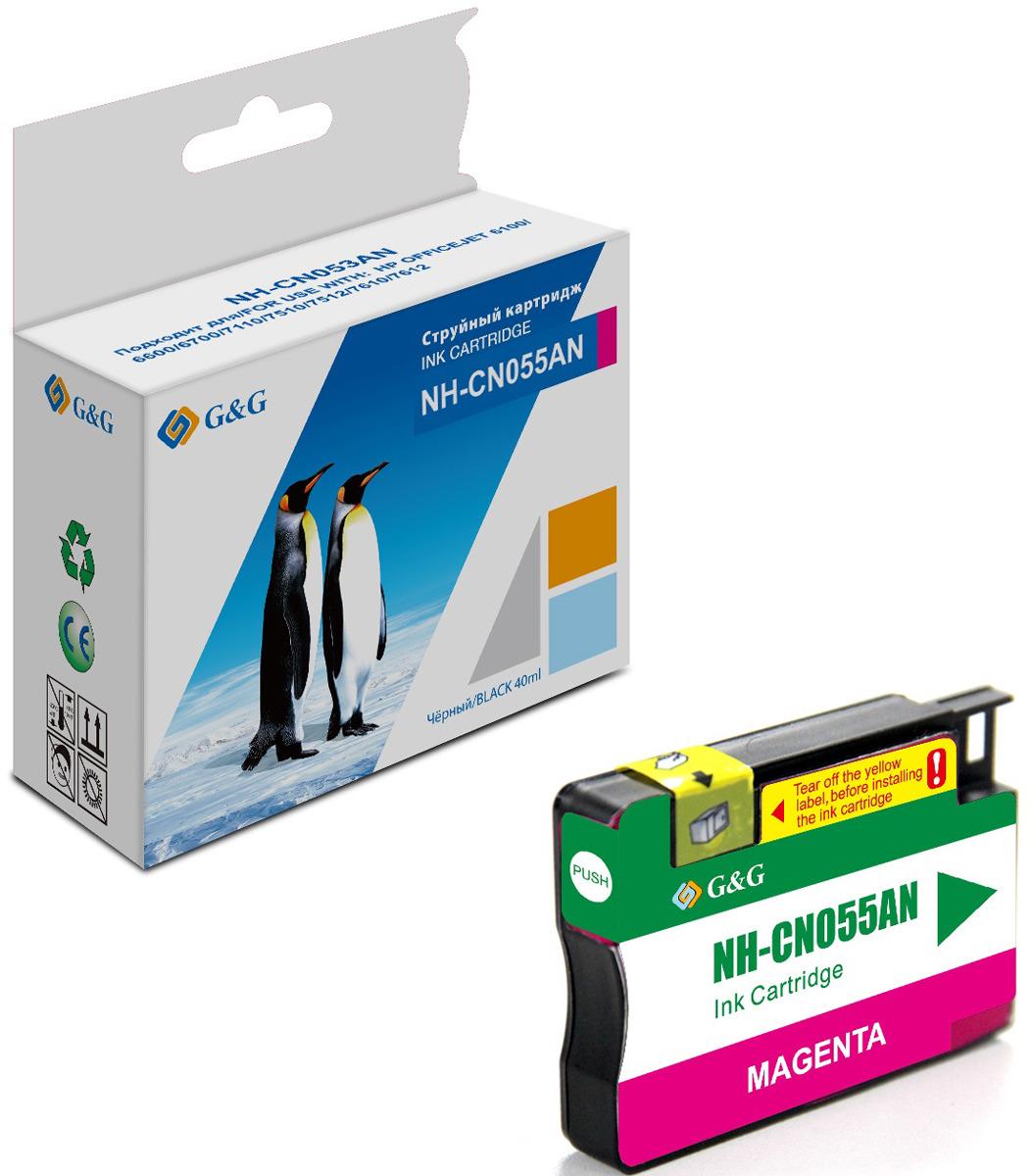 Картридж G&G NH-CN055AN 933XL для HP OJ Pro 6100-6700/7110/7510/7610/7612 (14 ml), пурпурный printer 7110 hp