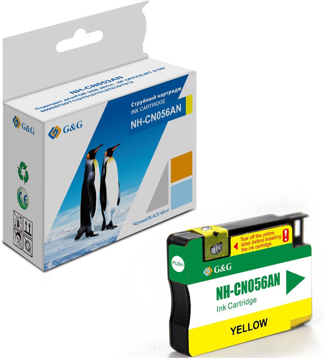 Картридж G&G NH-CN056AN 933XL для HP OJ Pro 6100/6600/6700/7110/7510/7610/7612 (14 ml), желтый printer 7110 hp