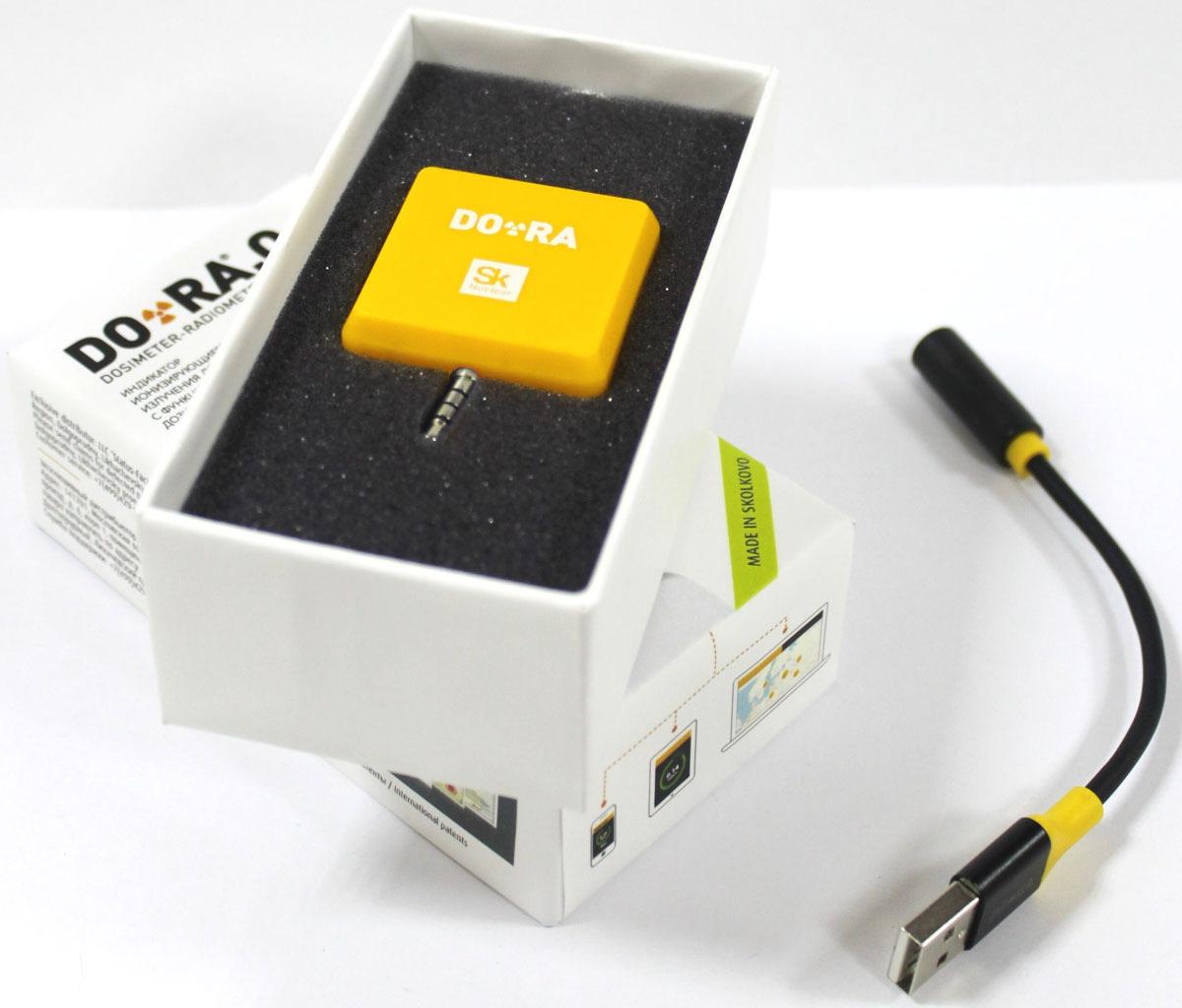 Дозиметр DO-RA, VDR-IRQ1801-ylw, желтый DO-RA
