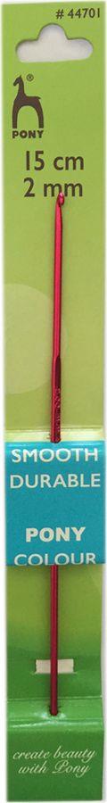 Крючок для вязания Pony, 44701, разноцветный, диаметр 2 мм, длина 15 см крючок для вязания pony диаметр 1 75 мм длина 14 см