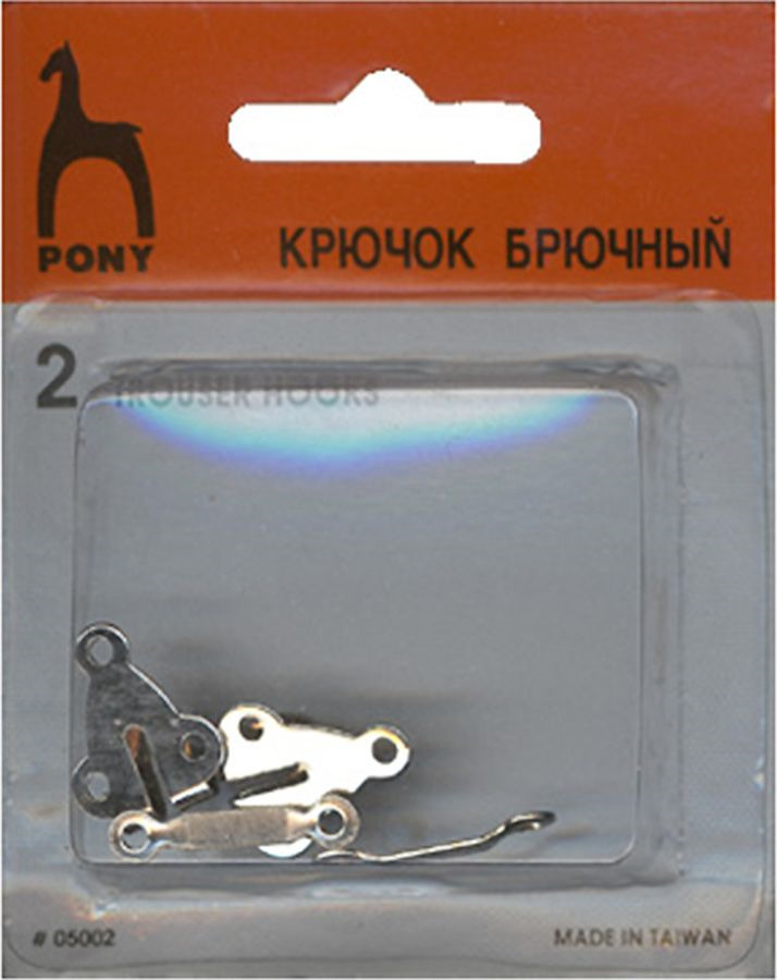Крючок с петелькой брючный Pony, 5002, серебристый, 2 шт hapka catherine pony scouts the new pony level 2