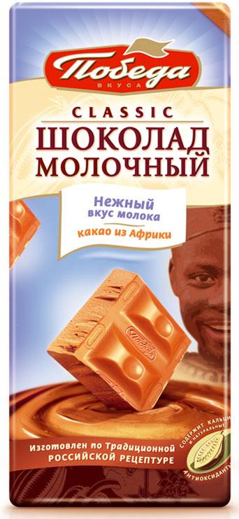 Шоколад Победа вкуса, молочный, 90 г победа вкуса шоколад молочный 36% какао без сахара 100 г