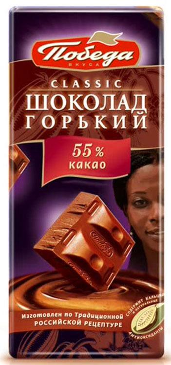 Шоколад Победа вкуса, горький, 90 г победа вкуса шоколад молочный 36% какао без сахара 100 г
