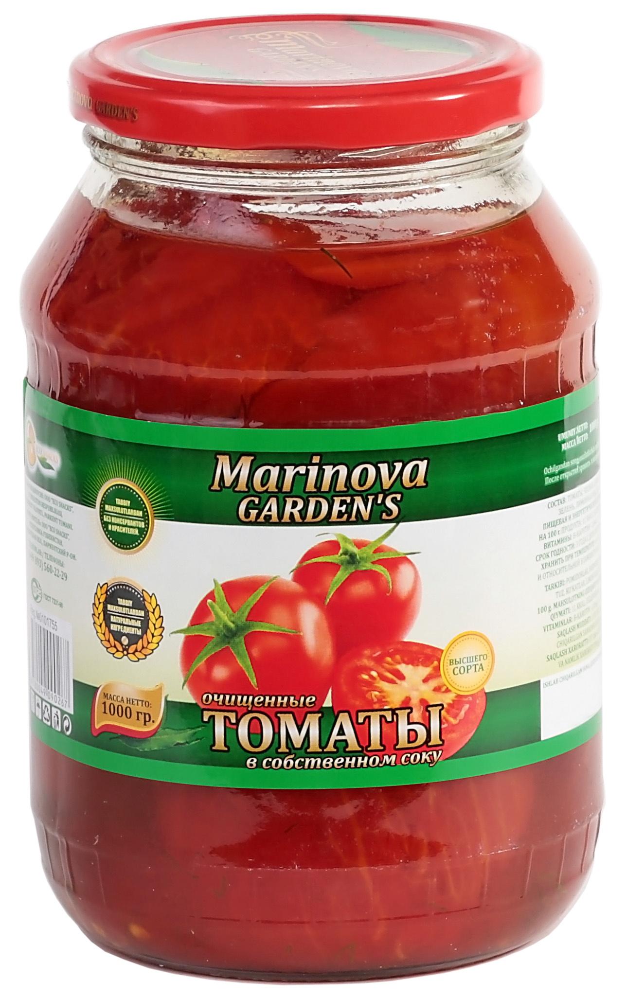 Овощные консервы Marinova Garden Очищенные Томаты в собственном соку Премиум 1000 г, 1200 vegda томаты очищенные италия 425 мл