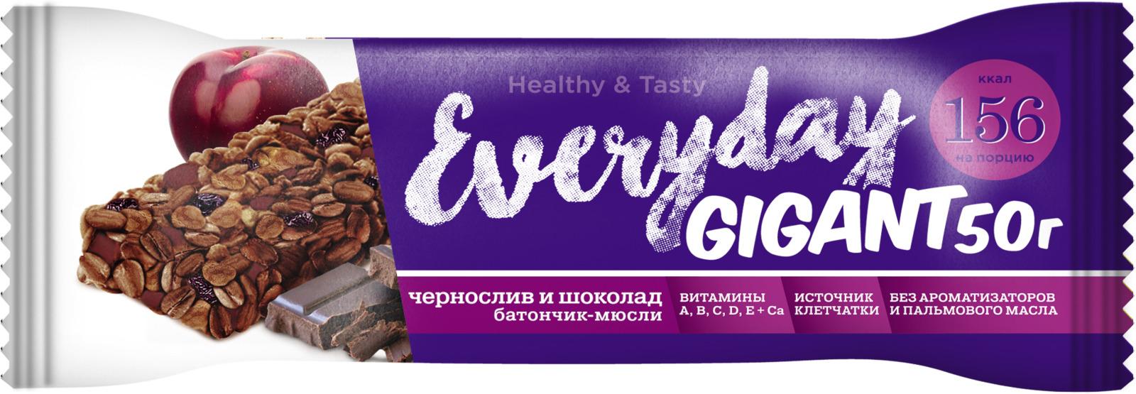 Батончик Everyday Gigant, чернослив, шоколад, 50 г цена в Москве и Питере