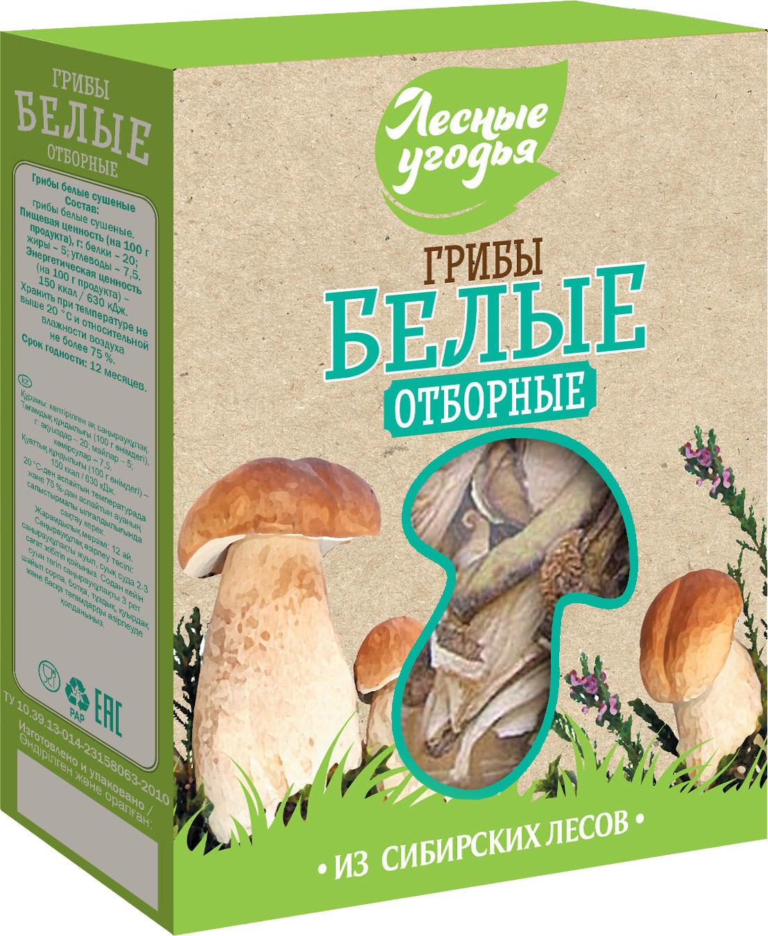 Белые грибы сушеные Лесные Угодья, отборные, 40 г Лесные Угодья