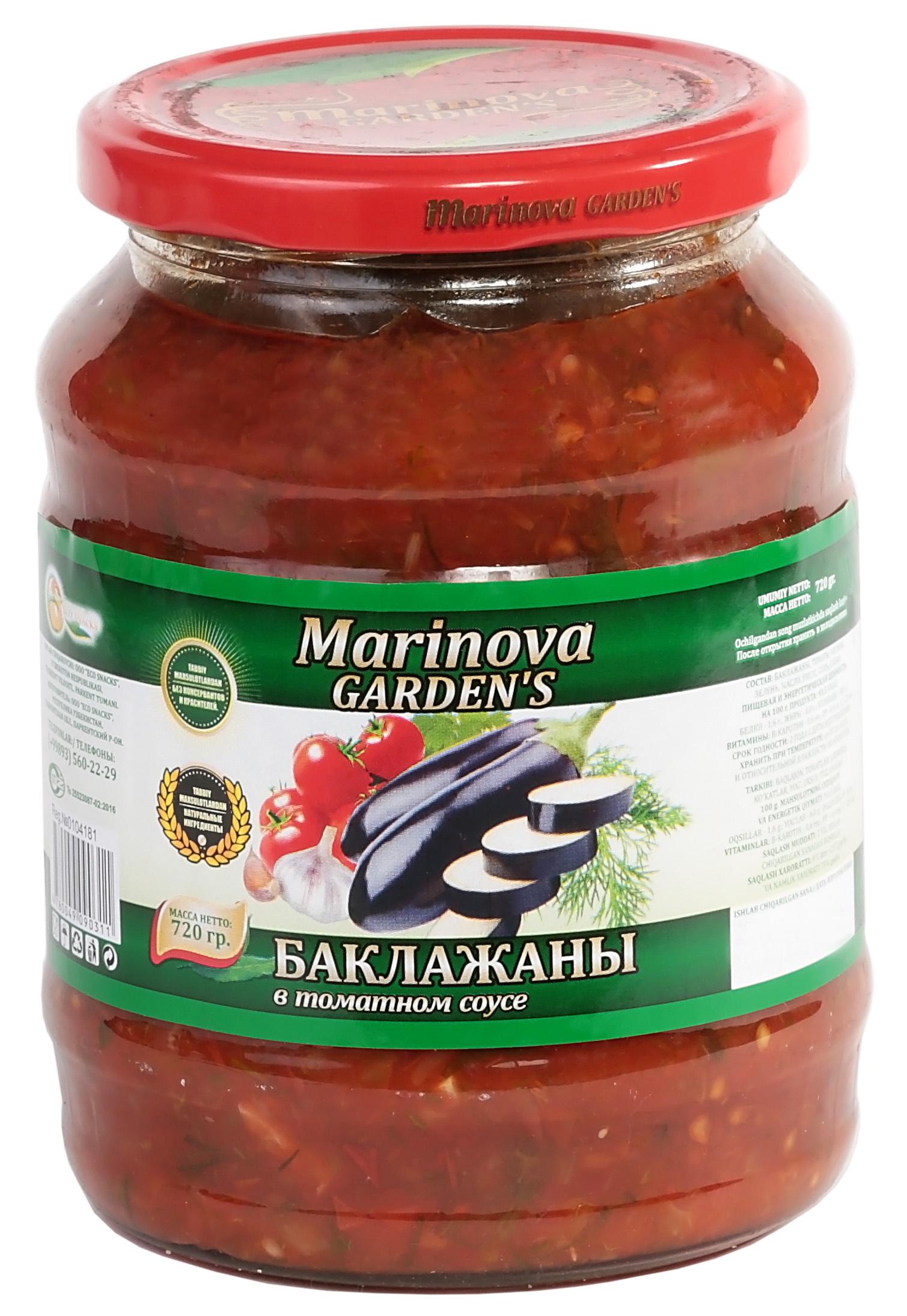 """Овощные консервы Marinova Garden Баклажаны в томатном соусе """"Премиум"""" 720 г Стеклянная банка, 780"""
