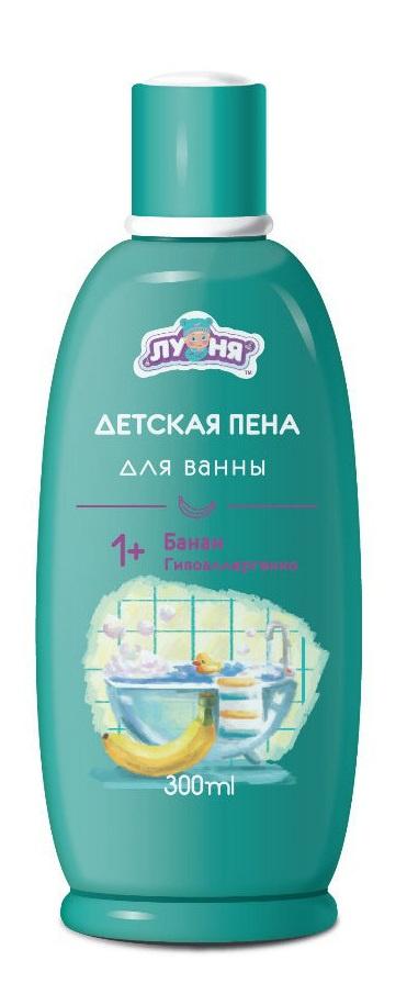 Пена для ванны ЛУНЯ пена-банан, 3132271 ЛУНЯ