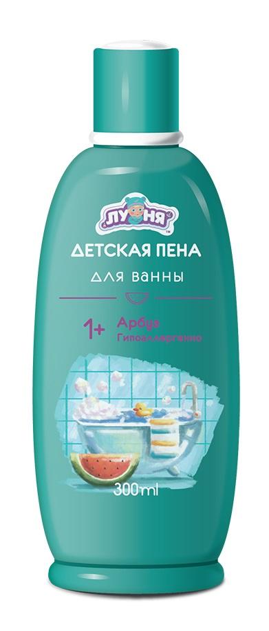 Пена для ванны ЛУНЯ пена-арбуз, 3132268 ЛУНЯ
