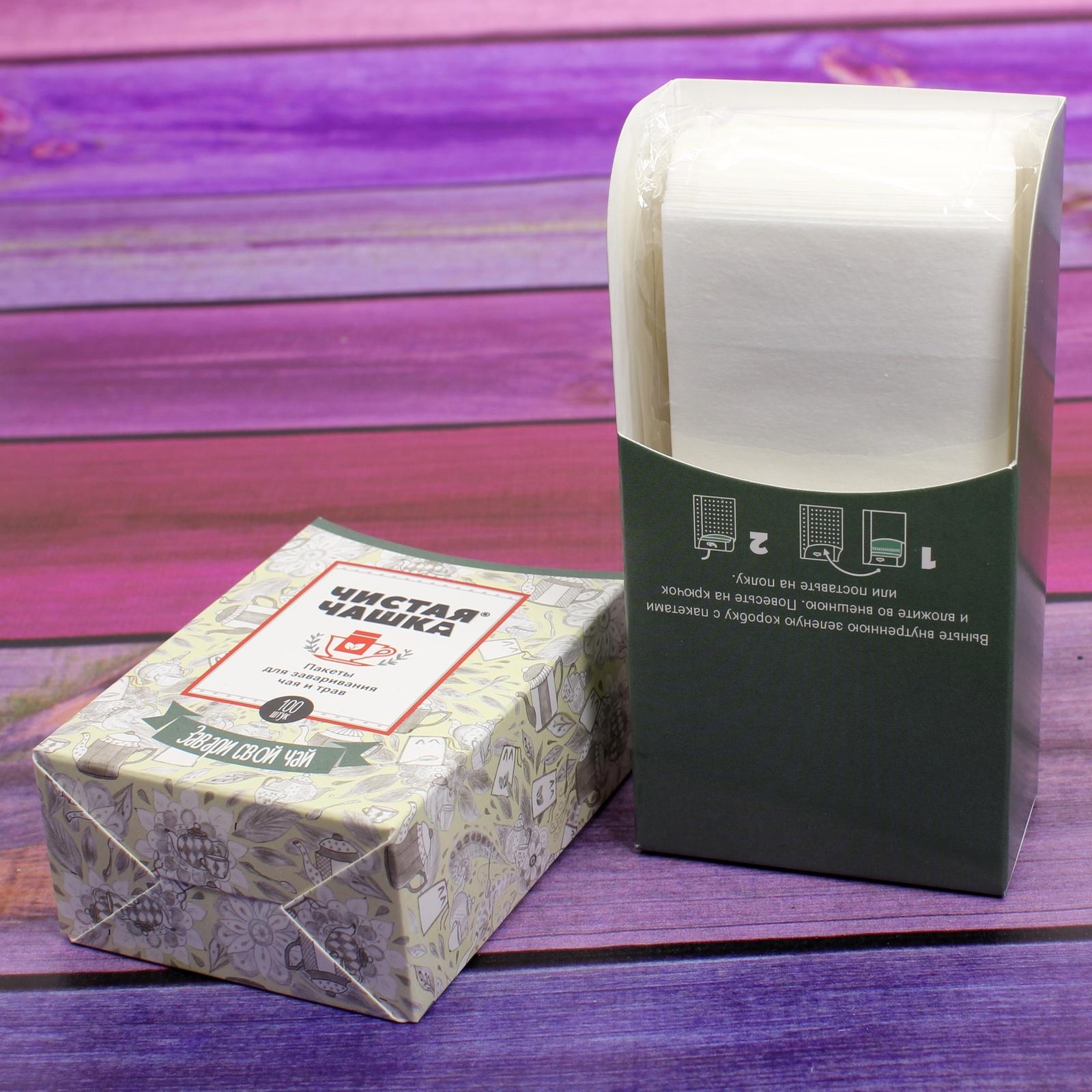 Фильтр для заваривания чая Чистая чашка Пакеты 5,5 х 12 см, 100 шт чистая чашка