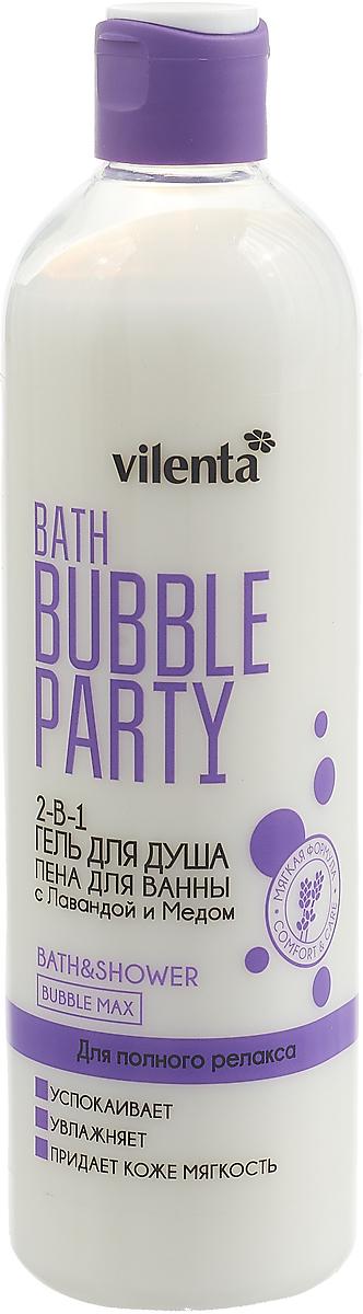 Гель для душа-пена для ванны Vilenta 2-в-1 Для полного релакса, с лавандой и медом, 400 мл vilenta beauty box musthave 450 мл