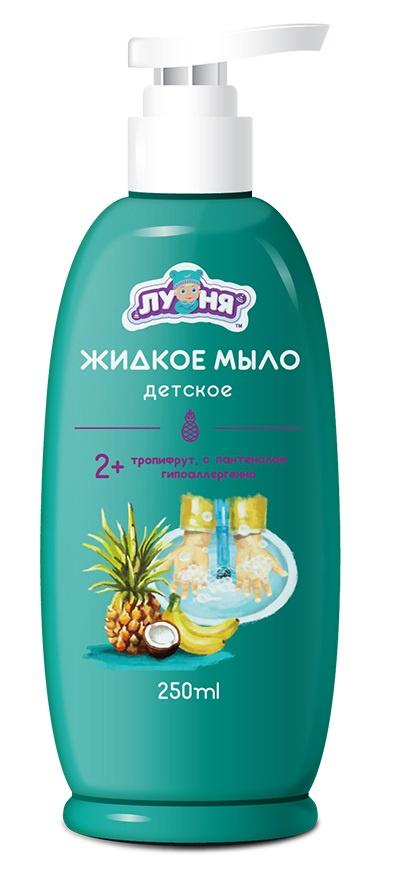 Жидкое мыло ЛУНЯ мыло-тропикано, 3132266
