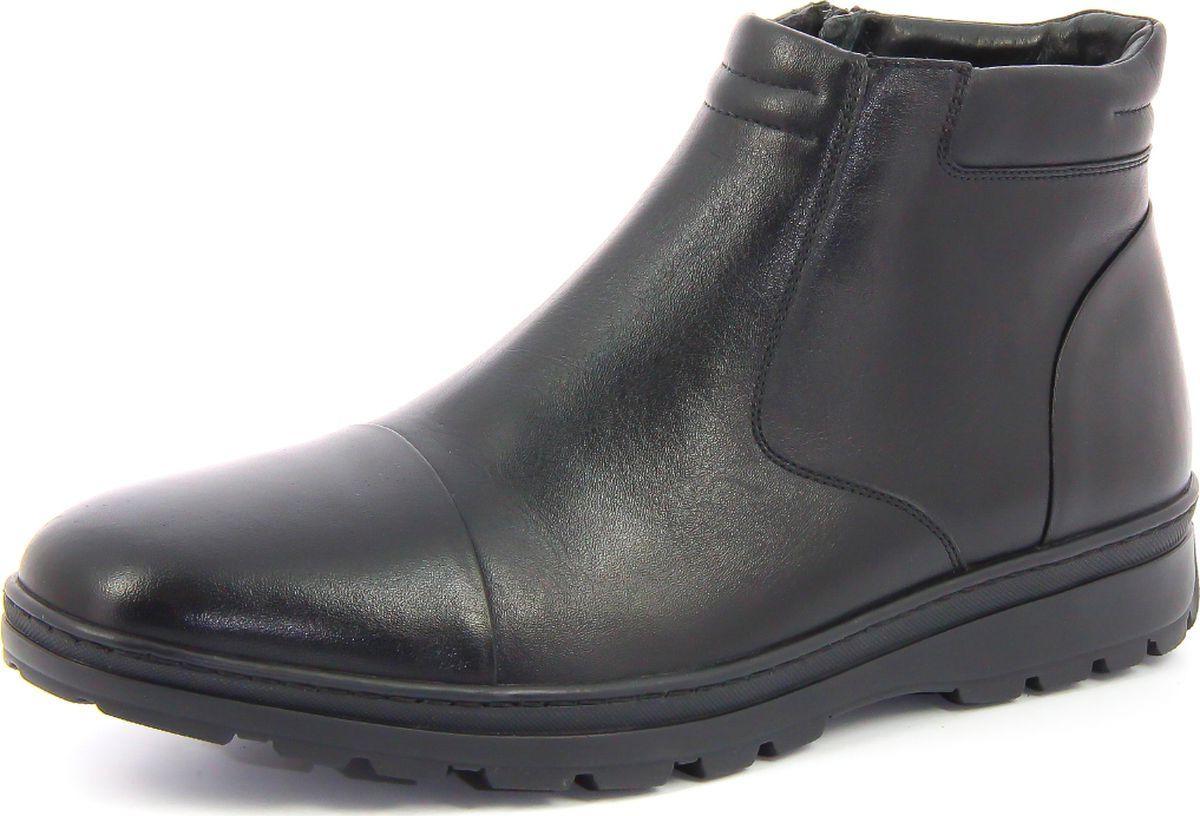 Ботинки Ralf Ringer бежевые ботинки на зиму