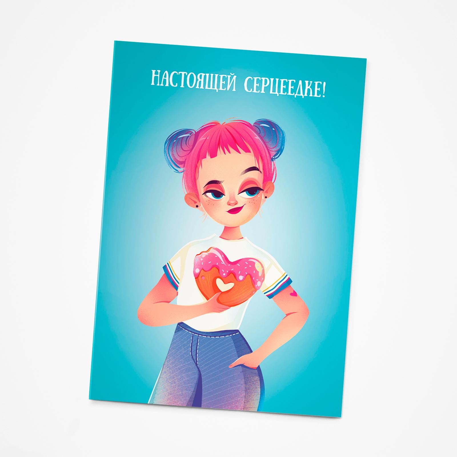 Открытка Aromaform Ароматизированная открытка «Девочка с пончиком», аромат - сладости, открытка двойная+конверт, размер 10,5х15 см, Картон
