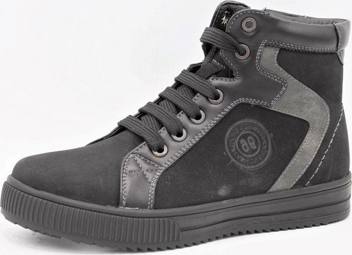 Ботинки GC Flois цена
