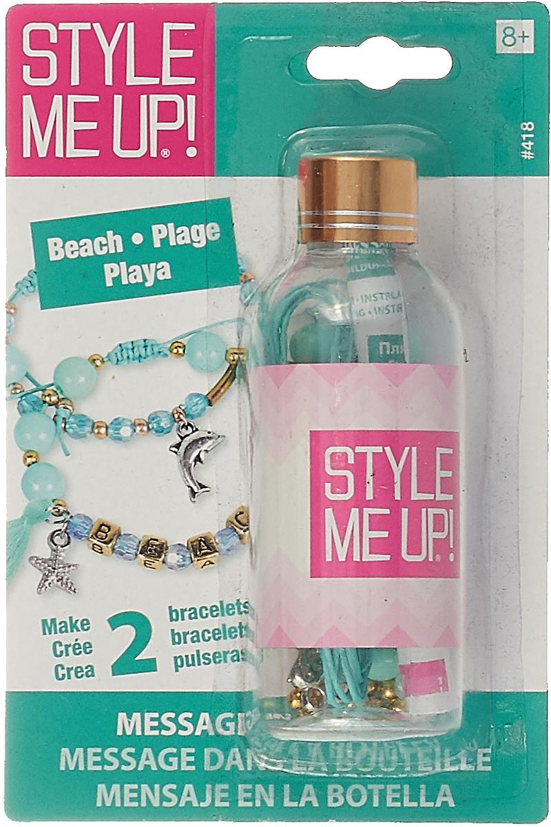 """Набор для создания украшений Style Me Up """"Послание в бутылке Пляж"""", 418"""