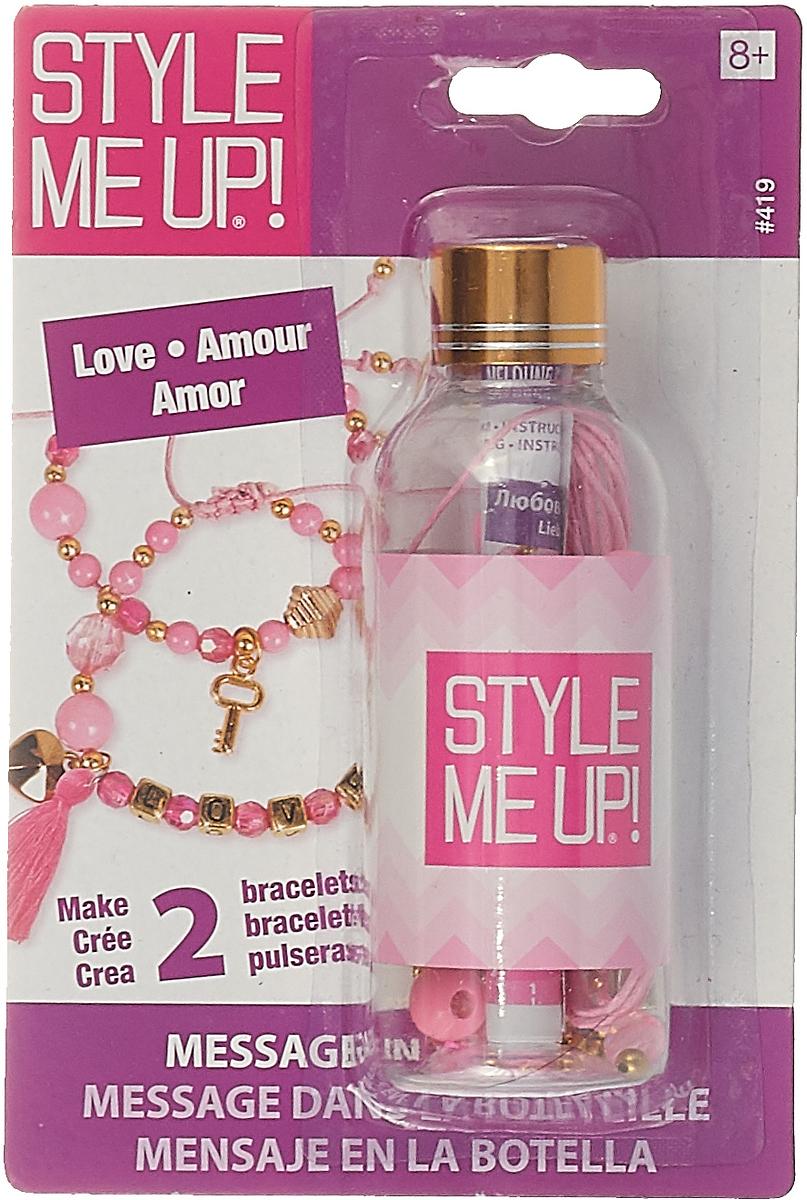 """Набор для создания украшений Style Me Up """"Послание в бутылке Любовь"""", 419"""
