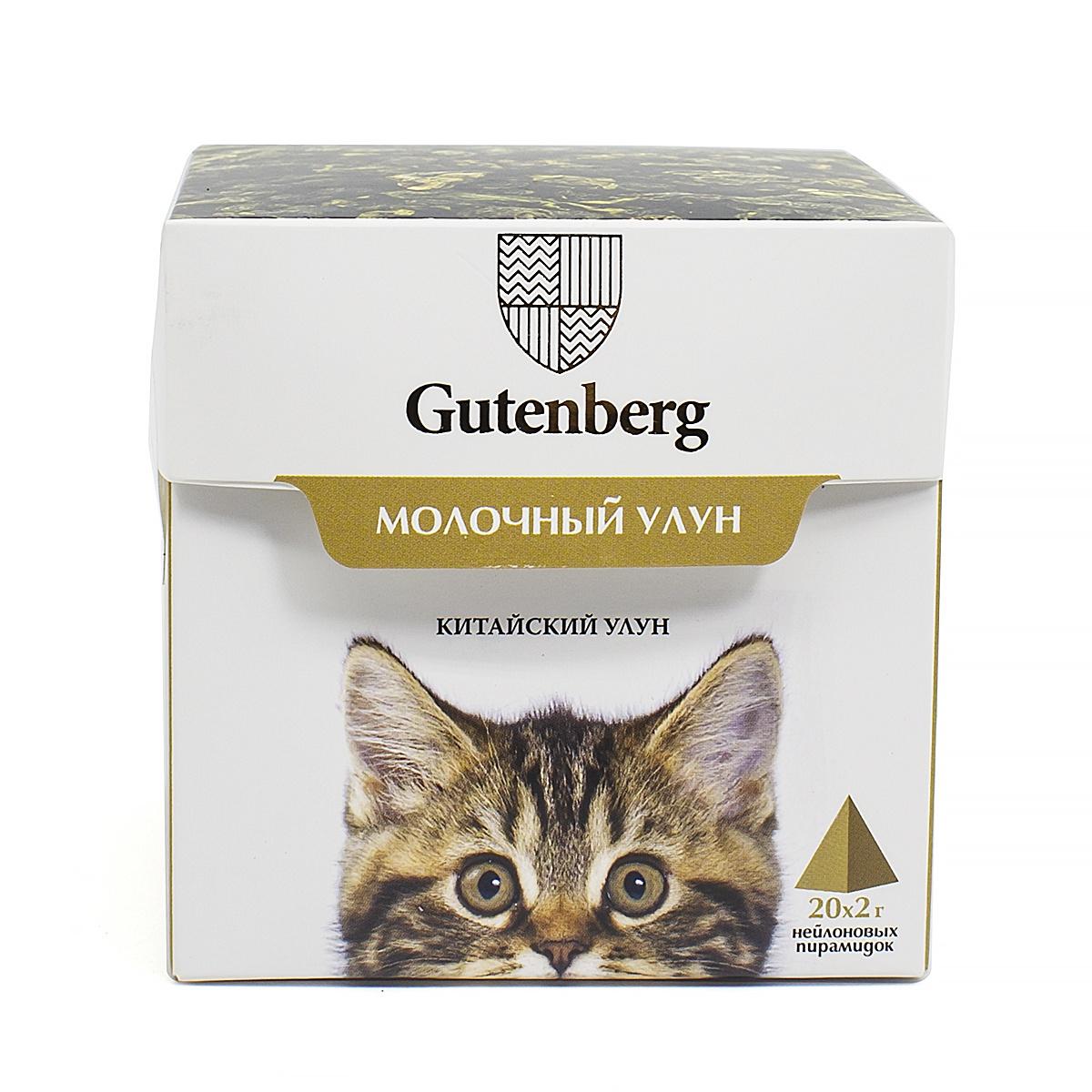 Чай в пирамидках Gutenberg Молочный улун , 20 шт./упак чай в подарочной упаковке peroni молочный улун