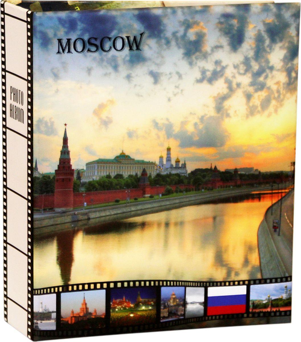 Фотоальбом Pioneer Travel Europe, 46490 LM-4R200, фото 10 х 15 см фотоальбом platinum ландшафт 1 200 фотографий 10 х 15 см цвет зеленый голубой коричневый pp 46200s