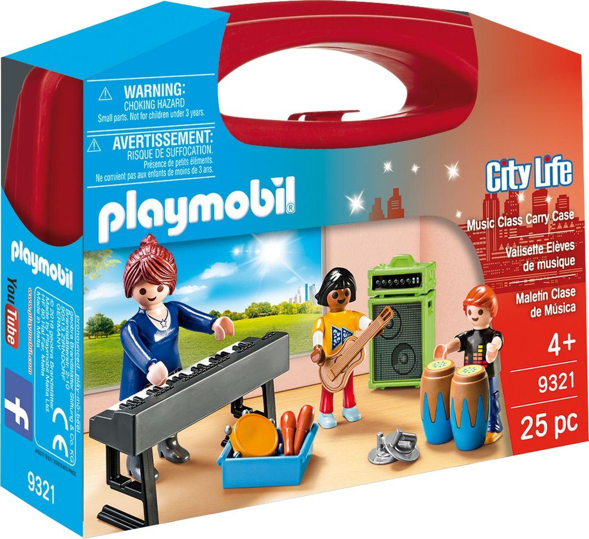 Пластиковый конструктор Playmobil Возьми  собой Детский сад  школа Музыкальный класс, 9321pm