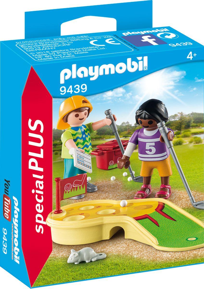 Пластиковый конструктор Playmobil Фигурки Дети играющие в минигольф, 9439pm