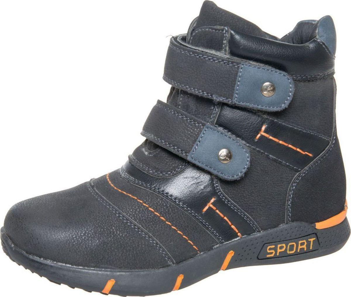Ботинки Канарейка ботинки для мальчика канарейка цвет черный e3459 1 размер 37