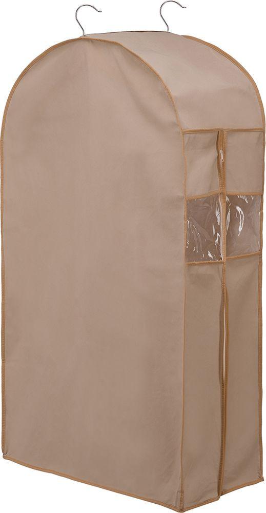 Кофр для хранения вещей Handy Home Вельвет, подвесной, UC-122, серый, 100 х 60 х 30 см