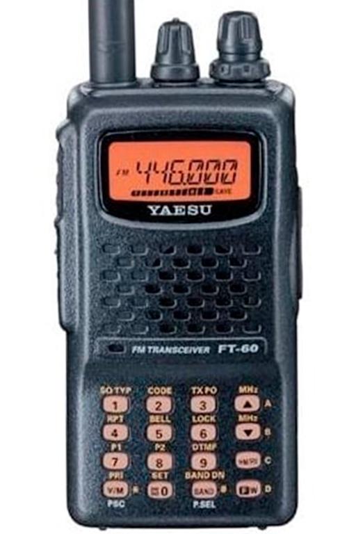 лучшая цена Радиостанция YAESU FT-60R, черный