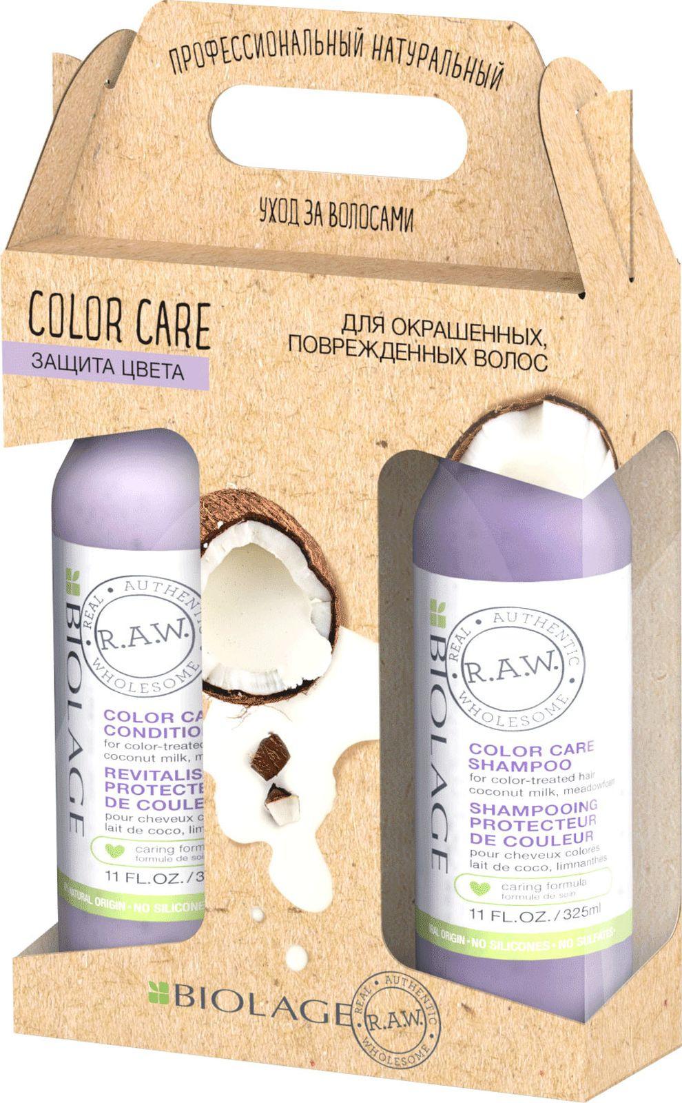 Косметический набор для волос Matrix Biolage R.A.W. Color Care