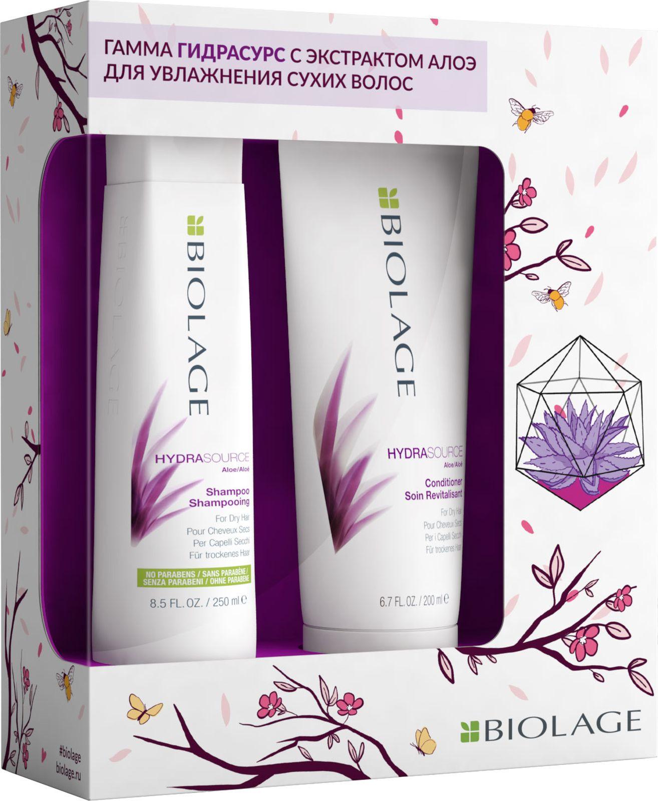 Косметический набор для волос Matrix Подарочный Biolage HydraSource