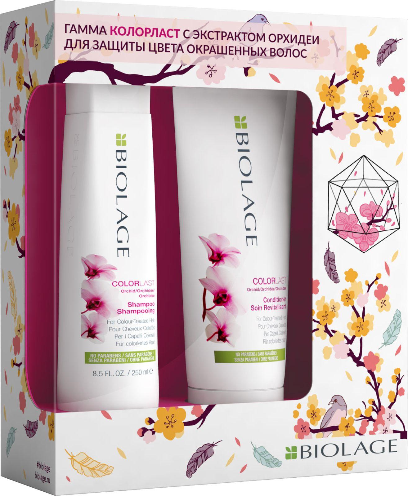 Косметический набор для волос Matrix Подарочный Biolage ColorLast биолаж колорласт шампунь для окрашенных волос 250 мл matrix biolage colorlast