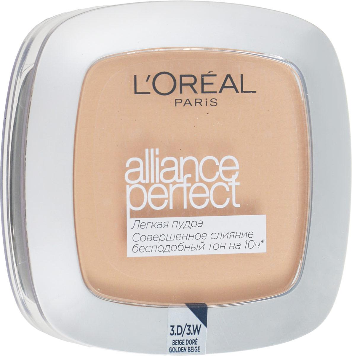 L'Oreal Paris Пудра Alliance Perfect, Совершенное слияние, выравнивающая и увлажняющая, оттенок D3, Светло-бежевый золотистый, 9 гр alliance 324 9 5 32 tt