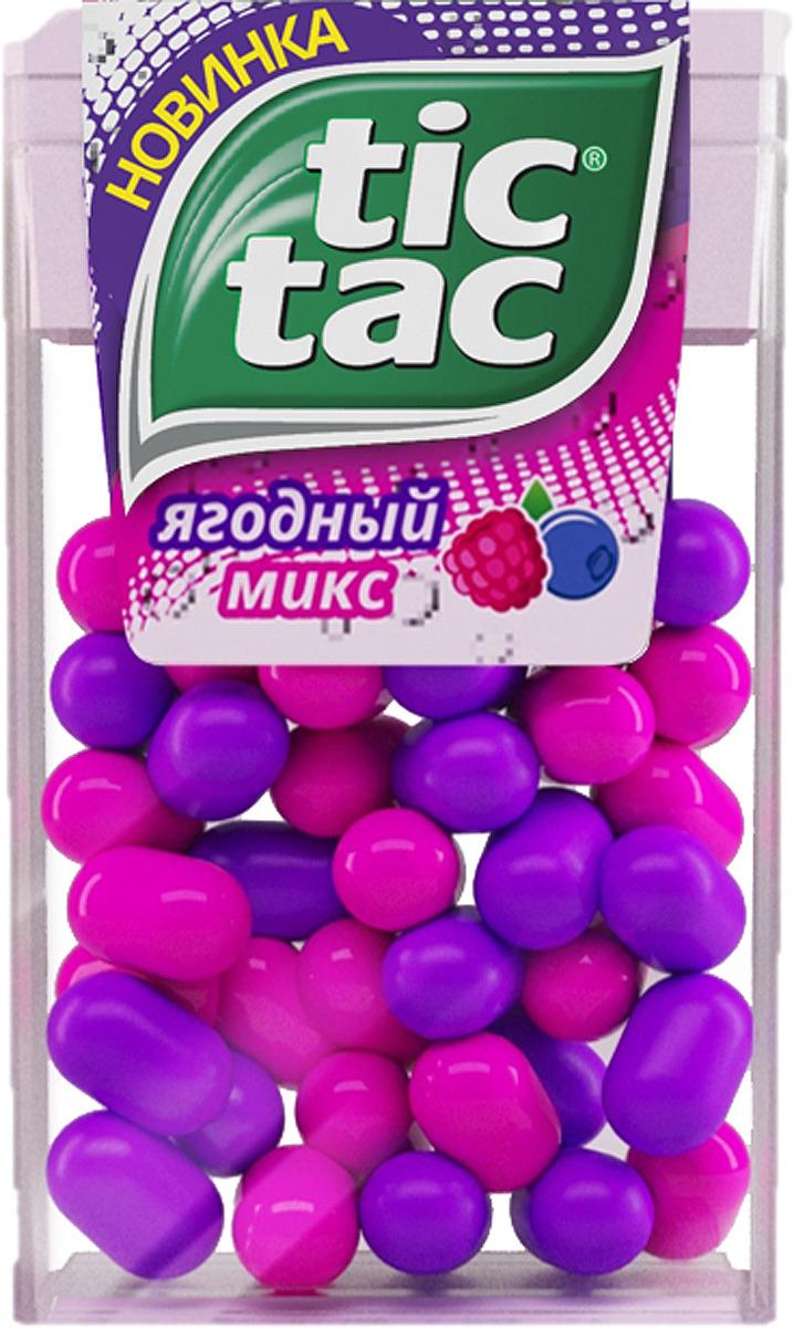 Драже Tic Tac Ягодный микс, со вкусом малины и голубики, 16 г