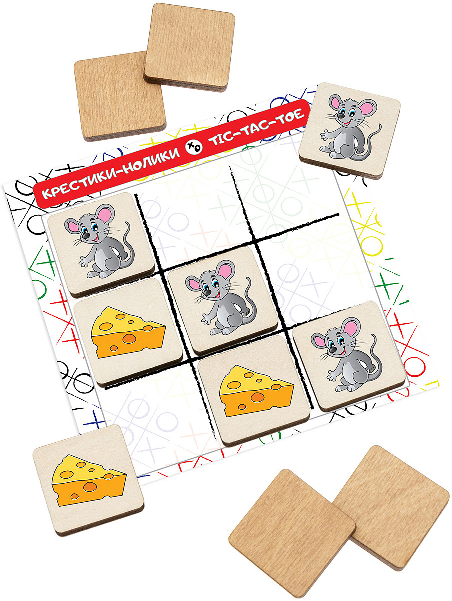 Обучающая игра АНДАНТЕ Крестики-нолики. Мышка и сыр настольная игра shantou крестики нолики крестики нолики