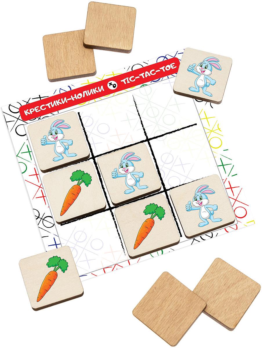 Обучающая игра АНДАНТЕ Крестики-нолики. Зайчик и морковка настольная игра shantou крестики нолики крестики нолики
